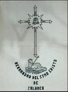 escudo_5